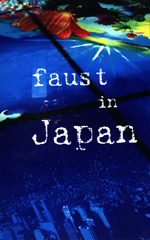 Faust in Japan